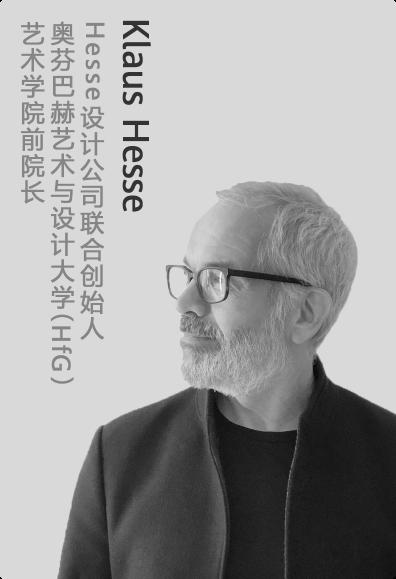Klaus Hesse