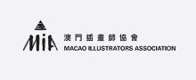 澳门插画协会 logo