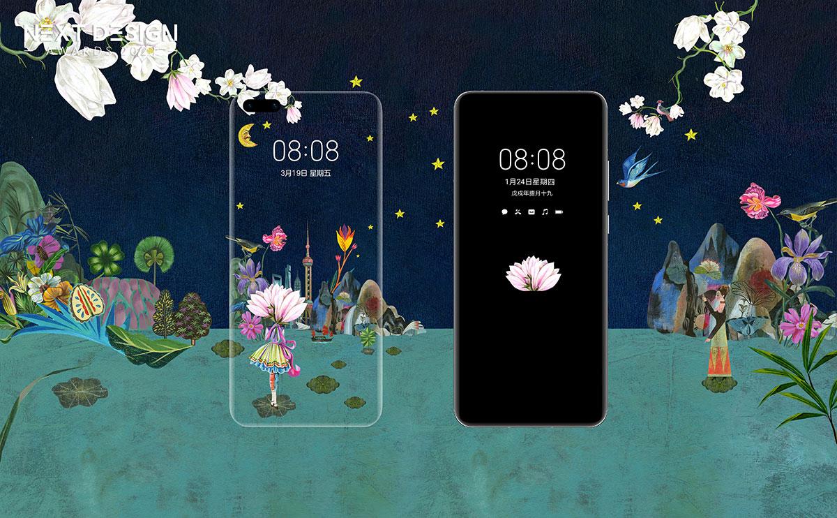 Blossom Night